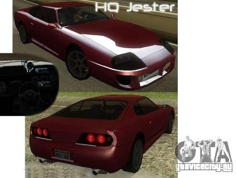 New Jester HQ для GTA San Andreas
