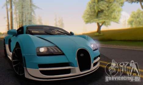 Bugatti Veyron Super Sport 2011 для GTA San Andreas салон