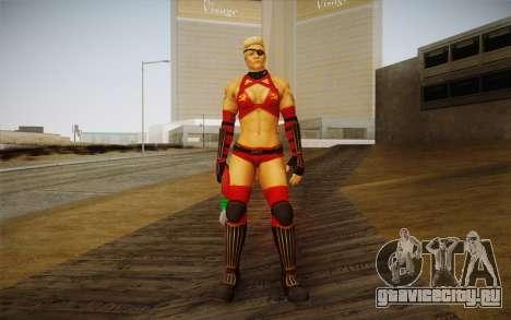 Mother Russia из Kick Ass 2 для GTA San Andreas