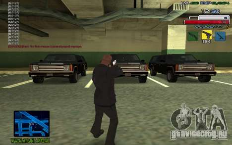 C-HUD SampHack для GTA San Andreas третий скриншот