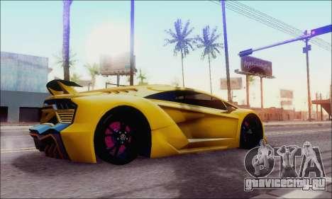 Zentorno GTA 5 V.1 для GTA San Andreas вид слева