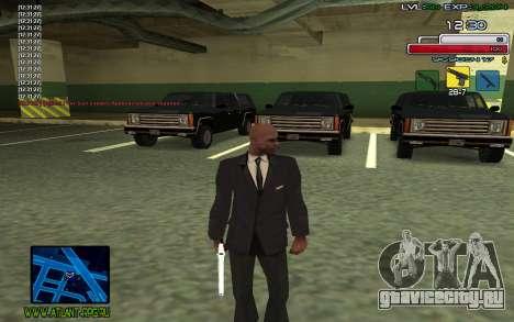 C-HUD SampHack для GTA San Andreas