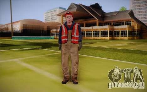 Дорожный рабочий для GTA San Andreas