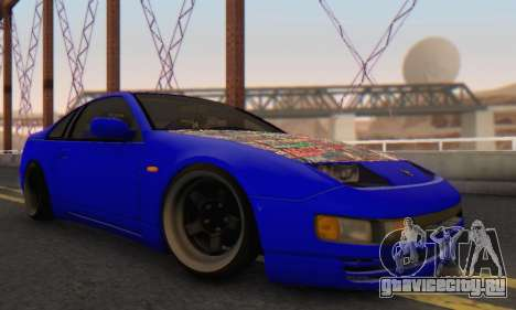Nissan 300ZX Fairlady для GTA San Andreas вид справа