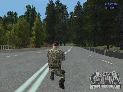 USSR Special Forces для GTA San Andreas седьмой скриншот