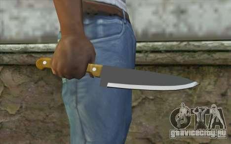 Кухонный нож для GTA San Andreas третий скриншот