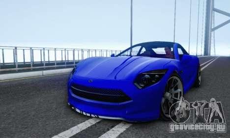 Hijak Khamelion V1.0 для GTA San Andreas вид сбоку