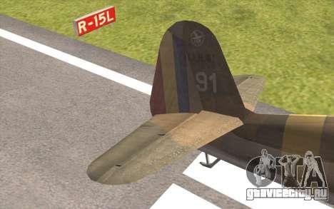 IAR 80 - Romania No 91 для GTA San Andreas вид сзади слева