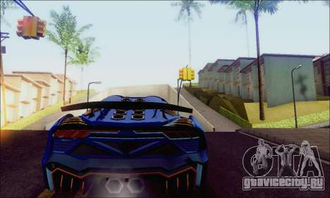 Zentorno GTA 5 V.1 для GTA San Andreas вид сзади слева