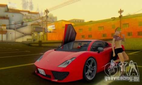 Pegassi Vacca для GTA San Andreas