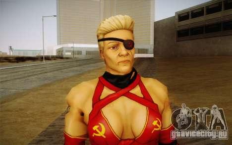 Mother Russia из Kick Ass 2 для GTA San Andreas третий скриншот