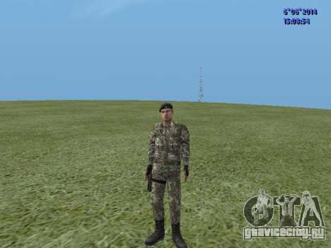 USSR Special Forces для GTA San Andreas