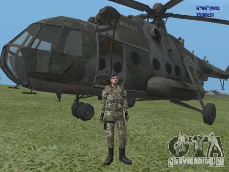 USSR Special Forces для GTA San Andreas третий скриншот
