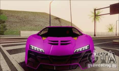 Zentorno GTA 5 V.1 для GTA San Andreas вид снизу