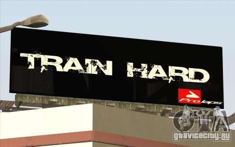 HQ Billiboards для GTA San Andreas пятый скриншот