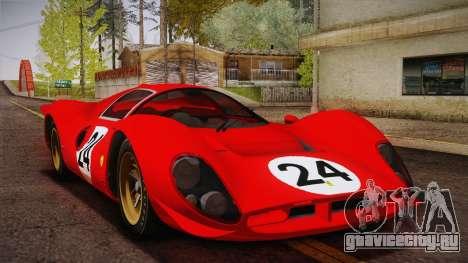 Ferrari 330 P4 1967 IVF для GTA San Andreas колёса