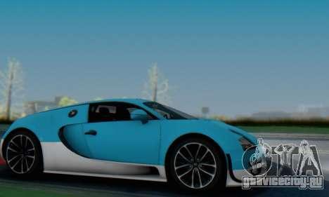 Bugatti Veyron Super Sport 2011 для GTA San Andreas вид снизу