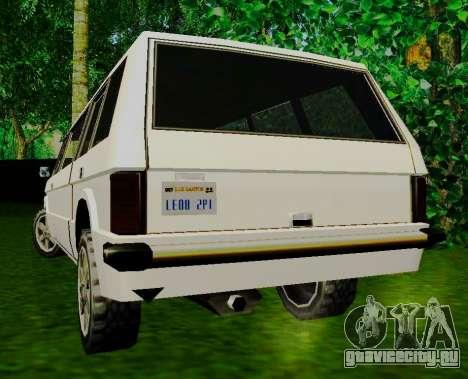 Huntley Limousine для GTA San Andreas вид сзади слева