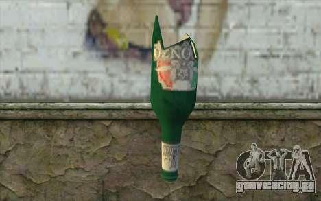 Разбитая бутылка из GTA 5 для GTA San Andreas
