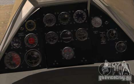 IAR 80 - Romania No 91 для GTA San Andreas вид справа