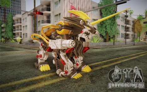 Energy Liger from Zoids для GTA San Andreas