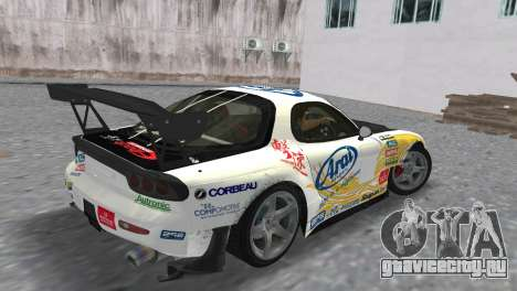 Mazda RX7 FD3S RE Amamiya Arial для GTA Vice City вид слева