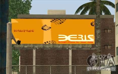 HQ Billiboards для GTA San Andreas четвёртый скриншот
