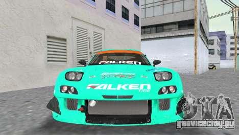 Mazda RX7 FD3S RE Amamiya Falken для GTA Vice City вид сзади