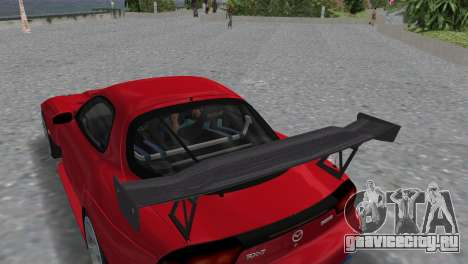 Mazda RX7 FD3S RE Amamiya Road Version для GTA Vice City вид сзади