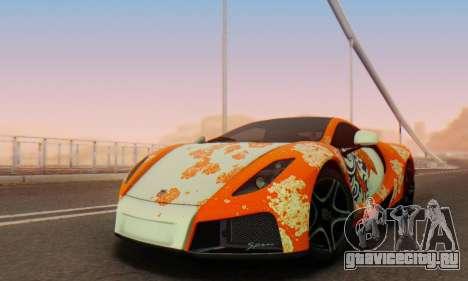 GTA Spano 2014 IVF для GTA San Andreas двигатель