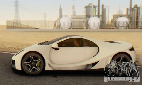 GTA Spano 2014 IVF для GTA San Andreas вид изнутри