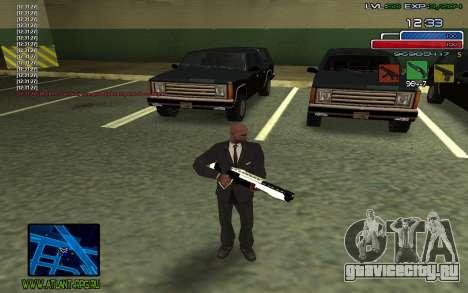 C-HUD SampHack для GTA San Andreas второй скриншот