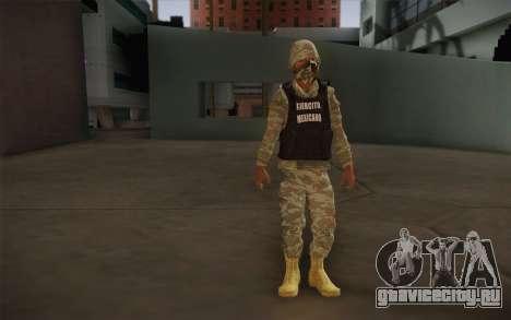 Sedena для GTA San Andreas
