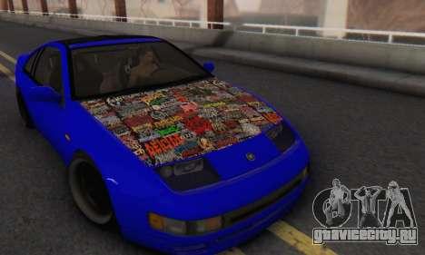 Nissan 300ZX Fairlady для GTA San Andreas вид сзади