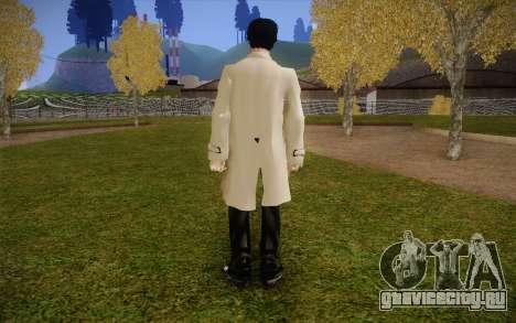 Castiel from Supernatural для GTA San Andreas второй скриншот