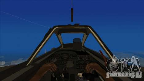 Messerschmitt Me.262 Schwalbe для GTA San Andreas вид сзади
