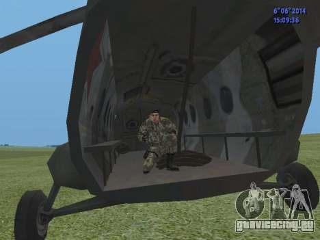 USSR Special Forces для GTA San Andreas пятый скриншот