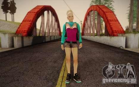 Симпатичная девушка для GTA San Andreas