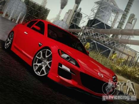 Mazda RX-8 Spirit R 2012 для GTA San Andreas вид сбоку