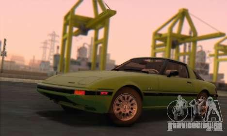 Mazda RX-7 GSL-SE 1985 HQLM для GTA San Andreas