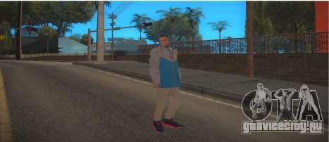 Eminem для GTA San Andreas
