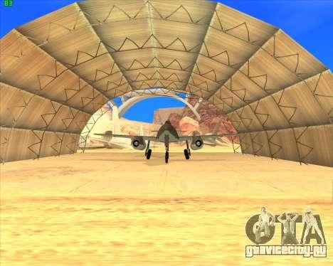 Messerschmitt Me.262 Schwalbe для GTA San Andreas вид слева