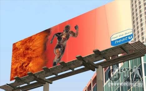 HQ Billiboards для GTA San Andreas второй скриншот
