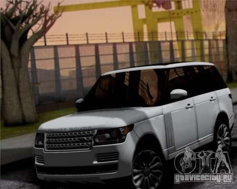 Range Rover Vogue 2014 для GTA San Andreas
