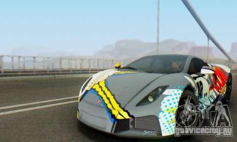 GTA Spano 2014 IVF для GTA San Andreas вид сверху