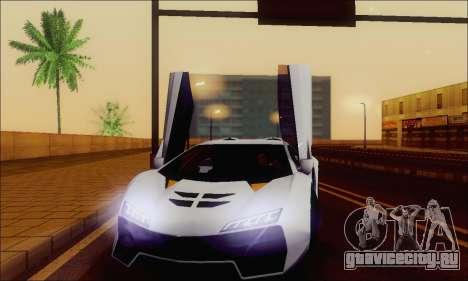 Zentorno GTA 5 V.1 для GTA San Andreas колёса