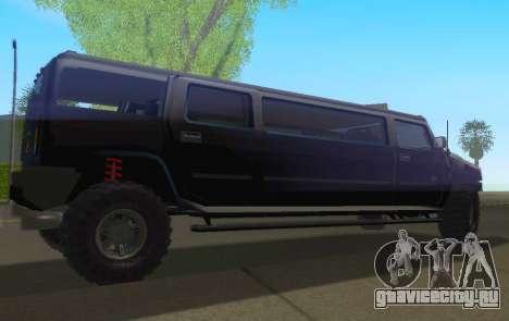 Hummer H2 Limousine для GTA San Andreas вид слева