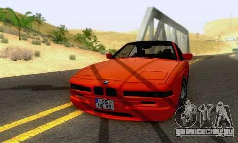 BMW 850CSI 1996 для GTA San Andreas вид сбоку