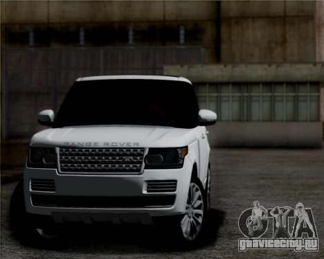 Range Rover Vogue 2014 для GTA San Andreas вид слева