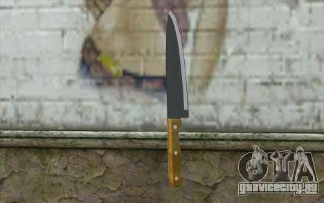 Кухонный нож для GTA San Andreas второй скриншот
